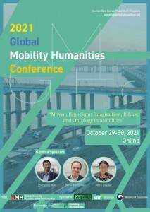 건국대학교 인문한국플러스(HK+)사업단 모빌리티인문학 연구원이 모빌리티인문학 세계학술대회를 개최한다