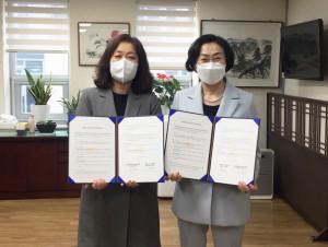 서울에너지드림센터가 서울특별시 서부교육지원청과 '평생학습 자원 공유 및 지역 평생교육 체제 구축'을 위한 업무 협약을 체결했다