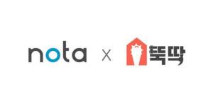 경량화 AI 모델 전문 기업 노타와 인공지능 인테리어 추천 플랫폼 뚝딱의 로고
