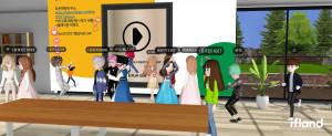 '제4회 플레이콘 어워즈'가 메타버스에서 개최돼 성공적으로 마무리됐다