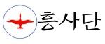 흥사단 Logo