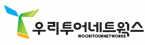 우리투어네트웍스 Logo