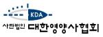 대한영양사협회 Logo