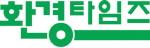 환경타임즈 Logo