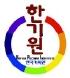 한국기록원 Logo