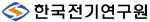 한국전기연구원 Logo