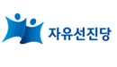 자유선진당 Logo