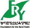 농어촌청소년육성재단 Logo