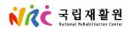 국립재활원 Logo