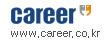 커리어넷 Logo