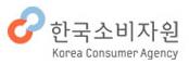 한국소비자원 Logo