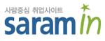 사람인HR Logo
