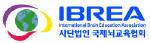 국제뇌교육협회 Logo