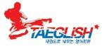 태글리쉬 Logo