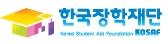 한국장학재단 Logo