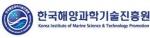 한국해양과학기술진흥원 Logo