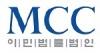 MCC이민법률법인 Logo