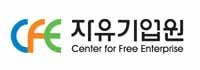 자유기업원 Logo