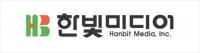 한빛미디어 Logo