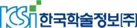한국학술정보 Logo