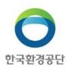 한국환경공단 Logo