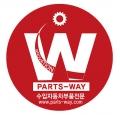 파츠웨이 Logo