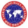 태권도명예의전당 Logo