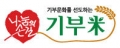 기부미 Logo