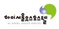 하이서울유스호스텔 Logo