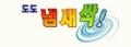 한국개발 Logo