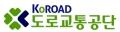 도로교통공단 Logo