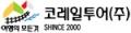 코레일투어 Logo
