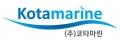 코타마린 Logo
