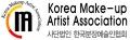 한국분장예술인협회 Logo