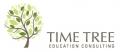 타임트리해외교육컨설팅 Logo