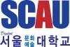 디지털서울문화예술대학교 Logo
