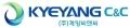 계양씨앤씨 Logo