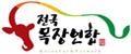 전국목장연합 Logo