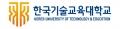 한국기술교육대학교 Logo