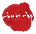 해어화by채청수 Logo