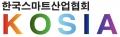 한국스마트산업협회 Logo