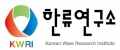 한류연구소 Logo