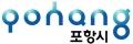 포항시청 Logo