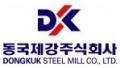 동국제강 Logo