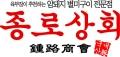 씨엠씨에프씨 Logo