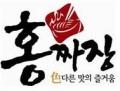 한밭에프앤지 Logo