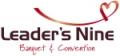 리더스나인 Logo