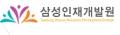삼성인재개발원 Logo