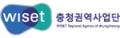 WISET 충청권역사업단 Logo