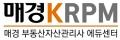 매경KRPM에듀센터 Logo